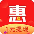 惠惠购 V3.0.3 安卓版