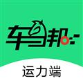 货运滴滴运力端APP|货运滴滴运力端 V1.0.2 安卓版 下载