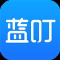蓝叮 V2.0.3 安卓版