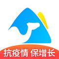 秦丝进销存 V4.9.9 安卓版