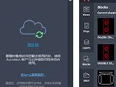 AutoCAD2021新功能介绍 全新版本全新体验