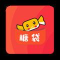 糖袋 V1.7.5 安卓版