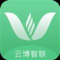 云博智慧农业 V1.9.2 安卓版