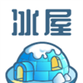 Icehome冰屋 V0.0.27 安卓版