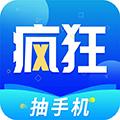 疯狂小说 V1.9.5 安卓版