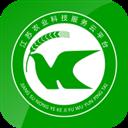 农技耘 V2.4.0 安卓版