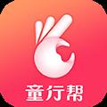 童行帮 V2.17.0 安卓版