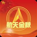 航天金秋APP|航天金秋 V1.0.4 安卓版 下载