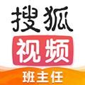 搜狐视频 V7.9.8 安卓版