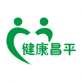 北京昌平健康云 V1.3.1 安卓最新版