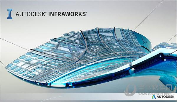 InfraWorks破解版下载