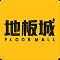 地板城APP|地板城 V1.0.2 安卓版 下载