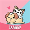 猫语狗语翻译器 V2.0.33 安卓版
