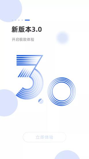 海米FM V4.3.0 官方安卓版截图5