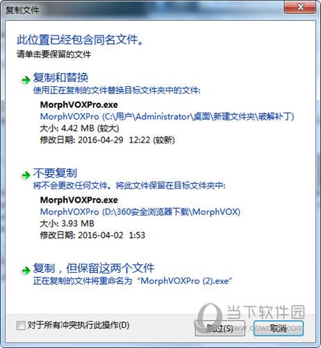 MorphVOX Pro4.4中文破解版