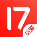 17货源 V6.2.0 安卓官方版