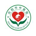 丹阳市中医院 V2.1.0 安卓版
