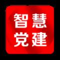 南报智慧党建 V1.5.2 安卓版