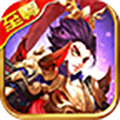魔幻三国BT版 V0.1 安卓版