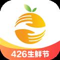 江楠鲜品 V2.51.2 安卓版