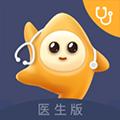 小星医生医生版 V1.0.37 安卓版