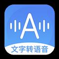 音频转文字助手APP 音频转文字助手 V5.0 安卓版 下载