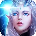 魔导英雄传说 V3.0 安卓版