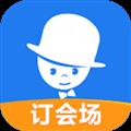 酒店哥哥APP|酒店哥哥 V2.7.8 安卓版 下载