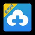 云采管家 V1.8.0 安卓版