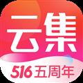 云集 V3.70.0423 iPhone版