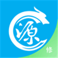 修配奇源 V2.0.6 安卓版