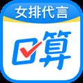 作业帮口算家长版 V4.3.0 安卓最新版