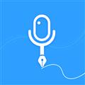 语音转文字大师 V1.1.2 安卓版