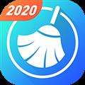 雪豹智能清理专家 V1.0.0 安卓版
