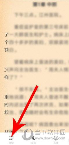 疯狂小说APP下载