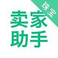 珠宝卖家助手APP|珠宝卖家助手 V3.3.4 安卓版 下载