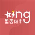 星选尚市 V0.0.10 安卓版