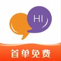 葡萄架APP|葡萄架英语 V3.0.19 安卓版 下载