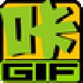 300英雄录像机 V1.0.0.1 绿色免费版