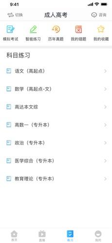 学尔升手机版 V1.2.0 安卓版截图4