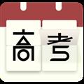 高考倒计时日历版 V1.8.3 安卓版