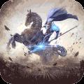 三国论剑 V1.0 安卓版