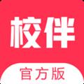 校伴网 V0.1.21 安卓版