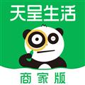 天呈生活商家版APP|天呈生活商家版 V1.6.10 安卓版 下载