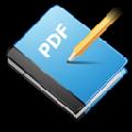 pdfedit编辑器破解版 V1.6.5 汉化免费版