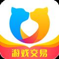 交易猫 V5.12.0 安卓版