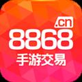 8868手游交易 V6.0.3 安卓版