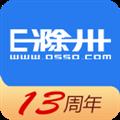 E滁州 V5.1.5 安卓版