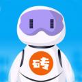 砖助智能助手 V1.0.11 安卓版