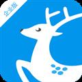 路拉拉企业版 V3.0.1 安卓版